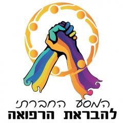כנס שותפי חוסן באוניברסיטת תל אביב יוני 19